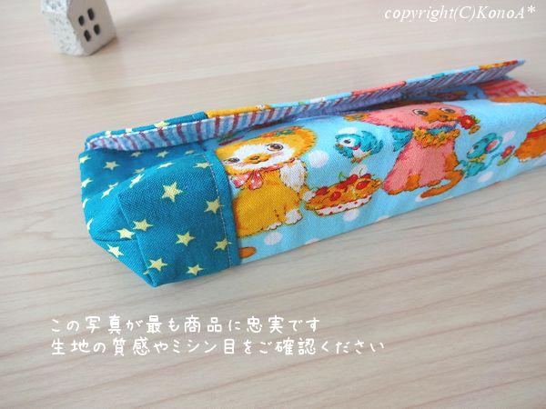 オシャマなネコちゃん:エジソン箸袋