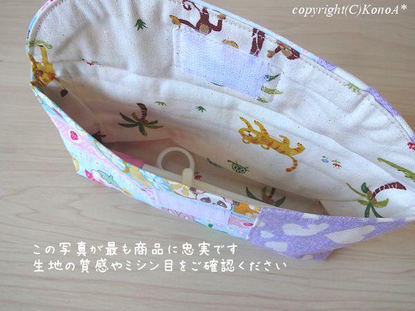 ときめきパンダフルーツ水色キラハート02:エジソン箸袋