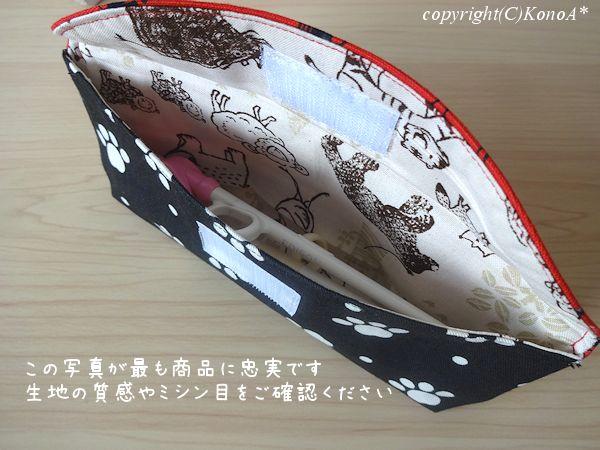 クロネコのマーチRED:エジソン箸袋