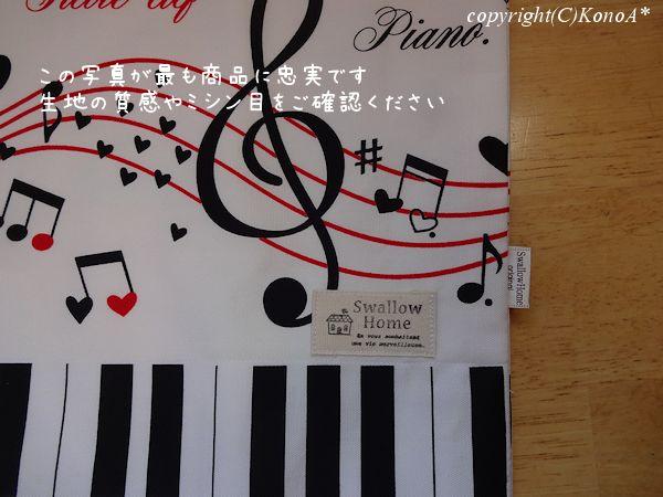 メロディピアノホワイト:レッスンバック