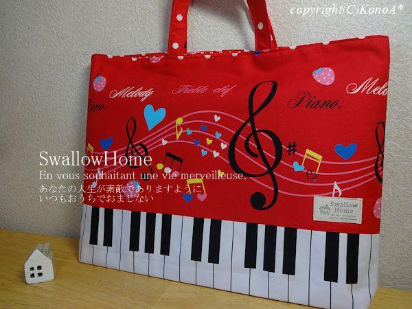 メロディピアノレッド01:レッスンバック