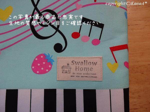 メロディピアノミント:レッスンバック