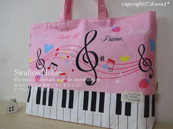 メロディピアノピンク02:レッスンバック