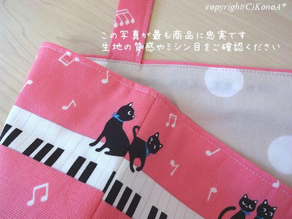 クロネコと鍵盤くるみボタン:レッスンバック