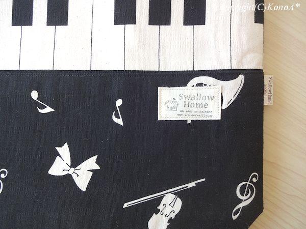 ピアノホルンヴァイオリン:レッスンバック