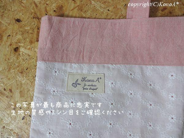 ホワイト花刺繍フリル:レッスンバック