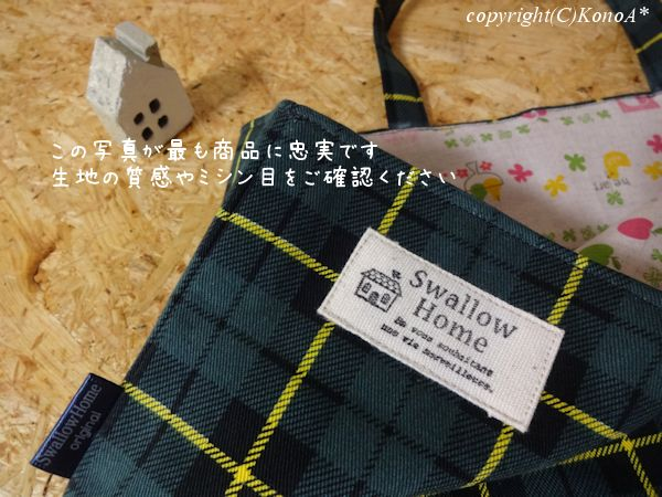アイドルチェックWリボン緑×黄:レッスンバック