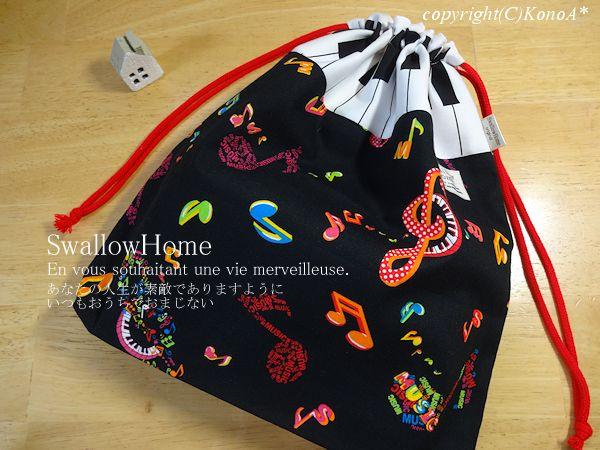 メロディピアノ:体操服袋