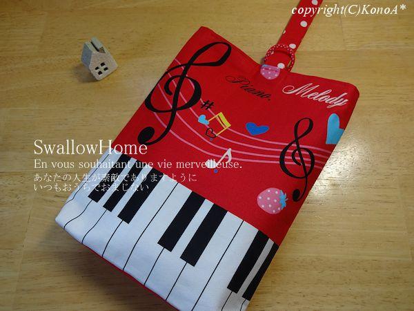 メロディピアノレッド:シューズ袋
