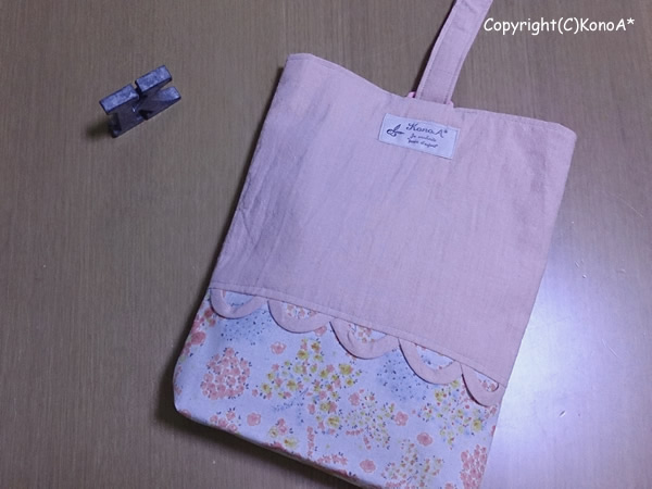 フラワーパピヨン:シューズ袋