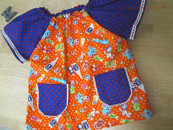 レトロカルピスオレンジ:半袖スモック