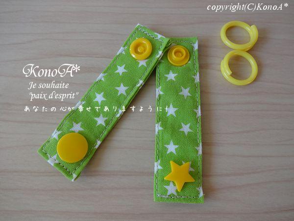 黄緑ホワイトスター星ボタン黄:シューズアクセサリー