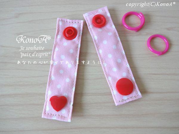 薄ピンク白水玉ハートボタン赤:シューズアクセサリー