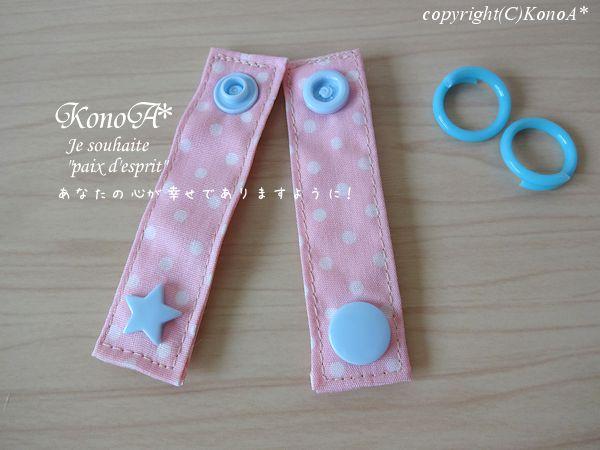 薄ピンク白水玉星ボタン水色:シューズアクセサリー