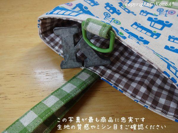 キューブカー生成り:シューズ袋