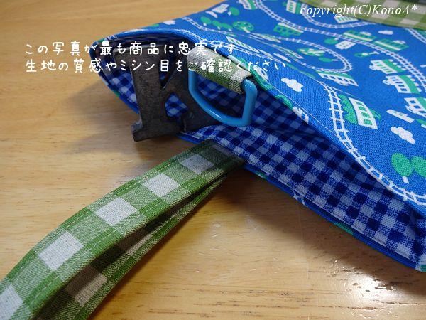 タウン電車ブルー:シューズ袋