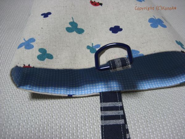 クローバーてんとう虫ブルー:シューズ袋
