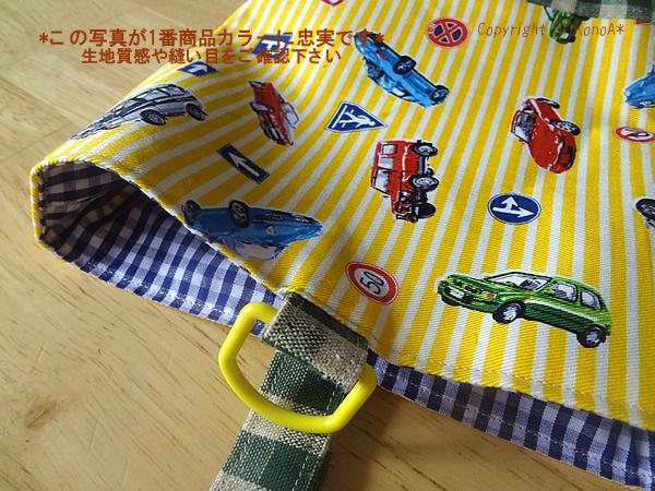 カーズコレクション:シューズ袋