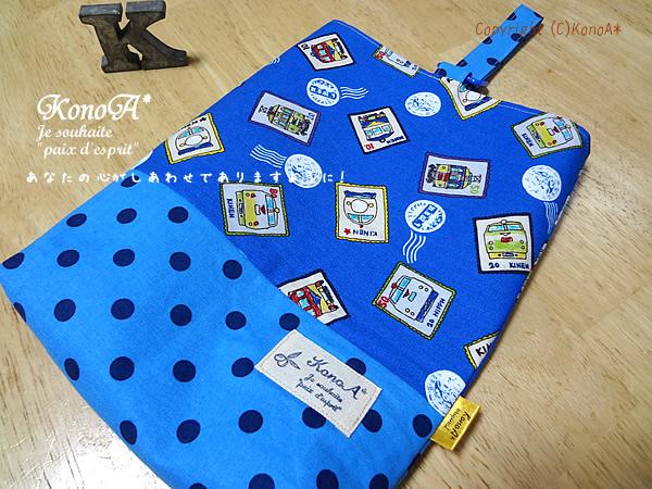 切手電車ブルー:シューズ袋