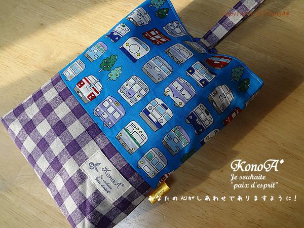 カラフル電車ブルー:シューズ袋