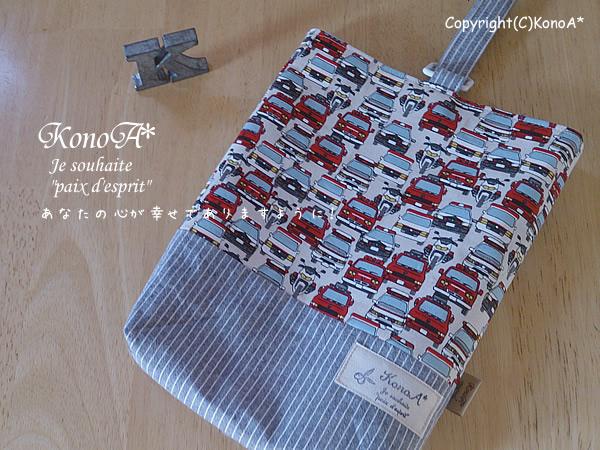 サイレンカーオフホワイト:シューズ袋