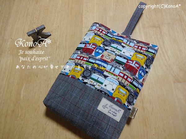 電車FACE2014:シューズ袋