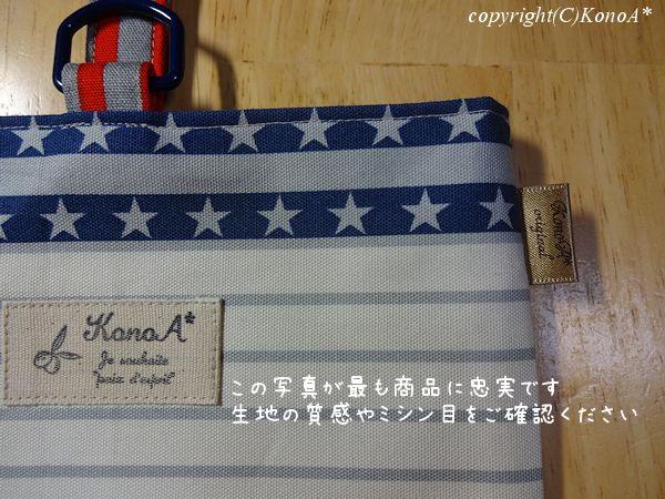 万国旗スターボーダーグレイ:シューズ袋