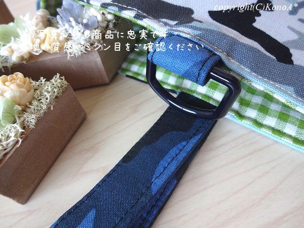カモフラージュサファリブルーグレー:シューズ袋