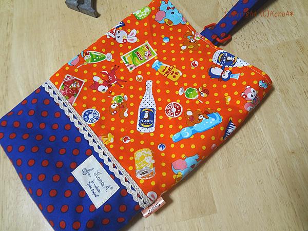 レトロカルピスオレンジ:シューズ袋