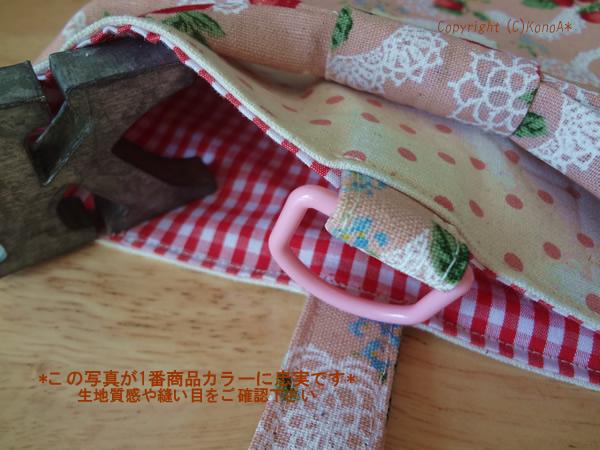ストロベリーリボン:シューズ袋