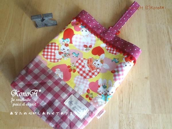 ツインズうさぎピンク:シューズ袋