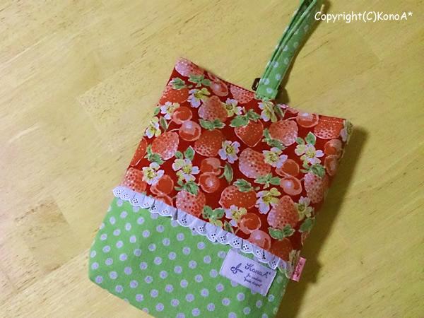 イチゴのお花:シューズ袋