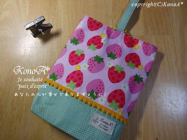 ピンクBigいちごグリーン水玉:シューズ袋