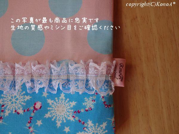 雪の結晶ルビー:シューズ袋
