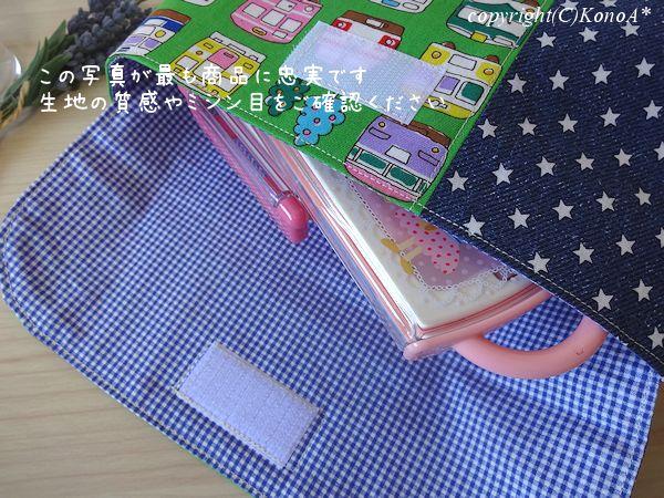 カラフル電車グリーン:封筒型弁当袋