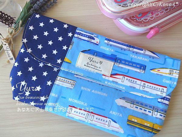 新幹線ステーション:封筒型弁当袋