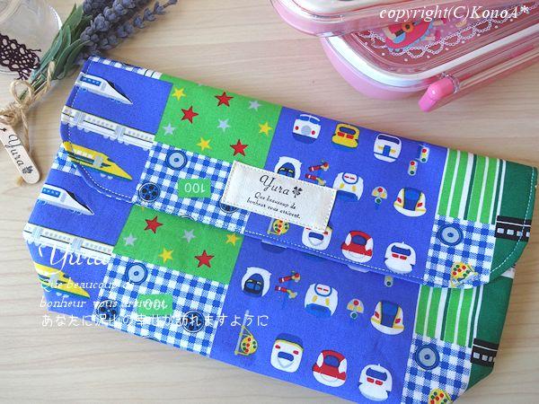 新幹線パッチ柄ブルー:封筒型弁当袋