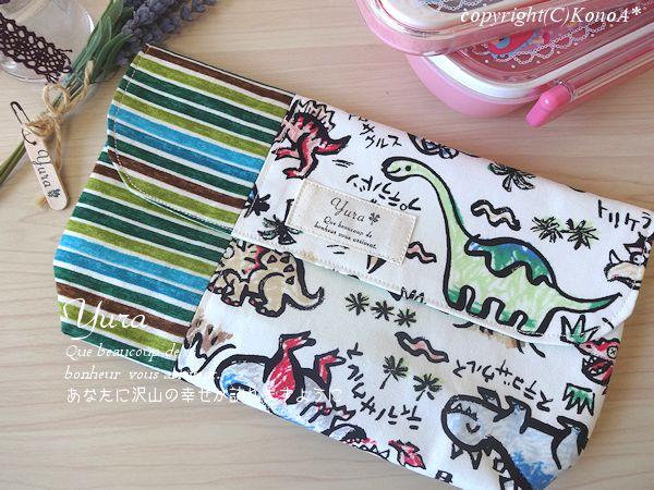 筆書き恐竜:封筒型弁当袋