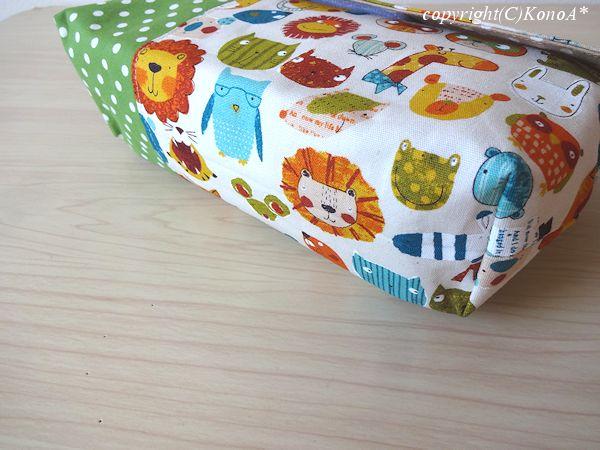 ひょっこり動物:封筒型弁当袋
