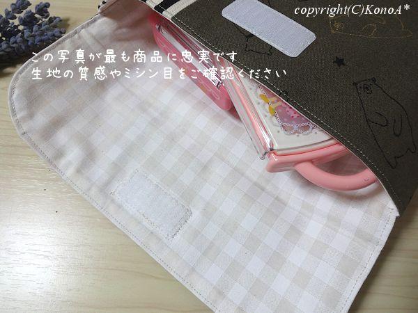 のほほんくまさんカーキグリーン:封筒型弁当袋