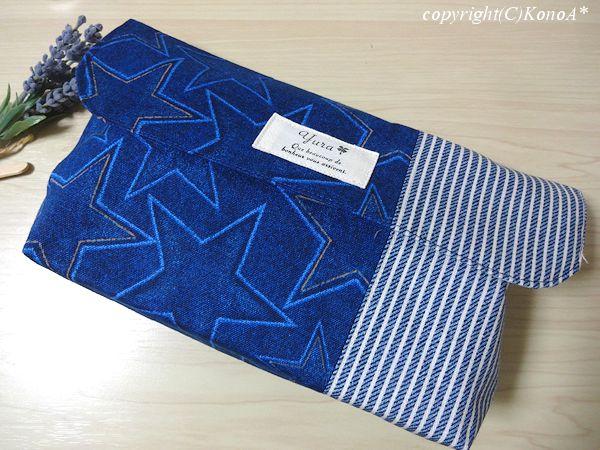 デニムスターヒッコリーストライプ:封筒型弁当袋