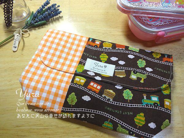 GOGO汽車ぽっぽオレンジ:封筒型弁当袋(大)