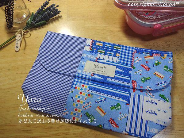 乗り物パッチワーク風ブルー:封筒型弁当袋(大)