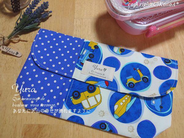 ボーイズバブルオフホワイト:封筒型弁当袋