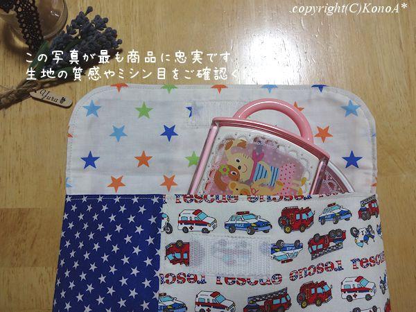 レスキューカー:封筒型弁当袋