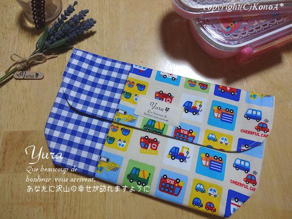 ウキウキCARクリーム:封筒型弁当袋