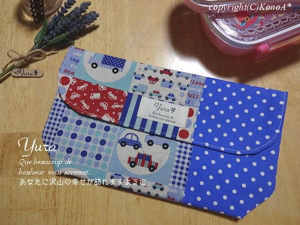 ドットカーブルー:封筒型弁当袋