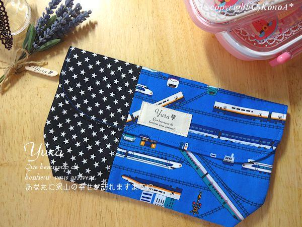 スター新幹線ブルー:封筒型弁当袋
