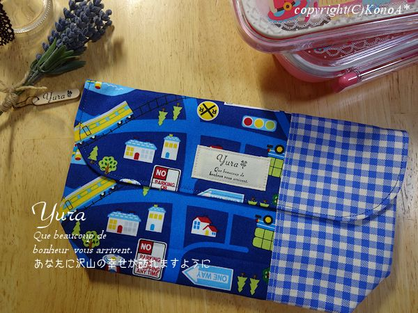 OneWayRoadブルー:封筒型弁当袋