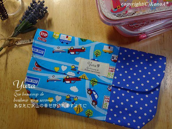 OneWayRoad水色:封筒型弁当袋